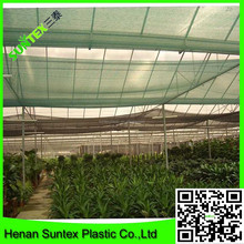hdpe black color heat insulation on roof sun shade netting shade sail