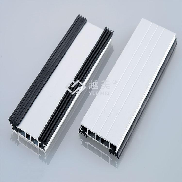 Pc id 60522292135 korean for Uniones para perfiles cuadrados de aluminio