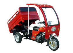 Canton KAVAKI SALE 200cc passenger and cargo tricycle