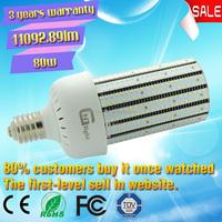 energy saving bulbs 80W led light bulbs e39 wall pack light