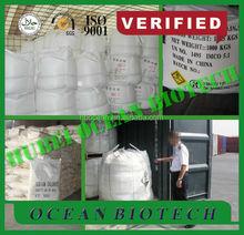 99% CAS 13717-00-5 low price MAGNESIUM CARBONATE sample free