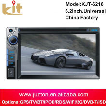 2015 Fast delivery 2din car radio dvd with RDS