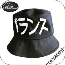 Japanese Words Printed Black Colored Fisherman Bucket Hat