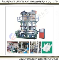 Hot selling two lines pe film blowing machine made in China