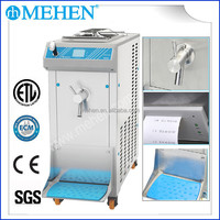 CE/ETL Ice Cooling Milk Pasteurizer