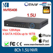 8 Channel NVR NVR5408 1.5U Network Video Recorder