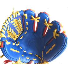 kip leather baseball glove