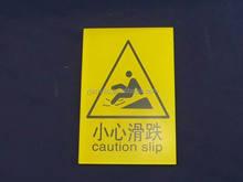 design acrylic notice board