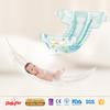 super absorbent baby diaper