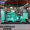 diesel electric power plant generator
