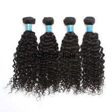 2013 hot sale!!!pretty natural color kinki curly hair products