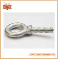 Carbon Steel G277 High Tensile Regular Nut Forged Eye Bolt (Nut & Washer)