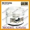 Direct wholesale Piston GN250 for SUZUKI motorcycle engine parts top processing 72mm