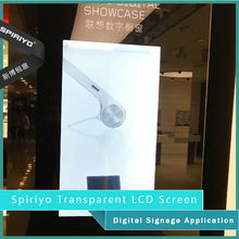 Combined Transparent LCD screen