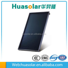 Header Flat Plate Solar Collector Chinese famous brand/electric home heating