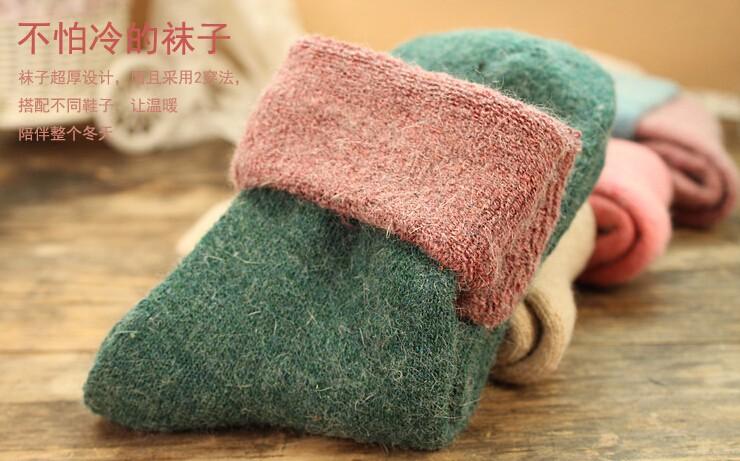 Женские носки 10 = 5pairs SK82802