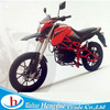 China 2014 Motorcycle with 250CC available for OEM production in China