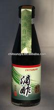 natural health tonic,rice wholesale,agricultural food vinegar