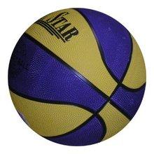 2015 useful small and big basketball