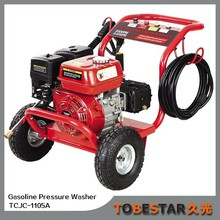 196CC High Pressure Gasoline Cleaning Machine With CE