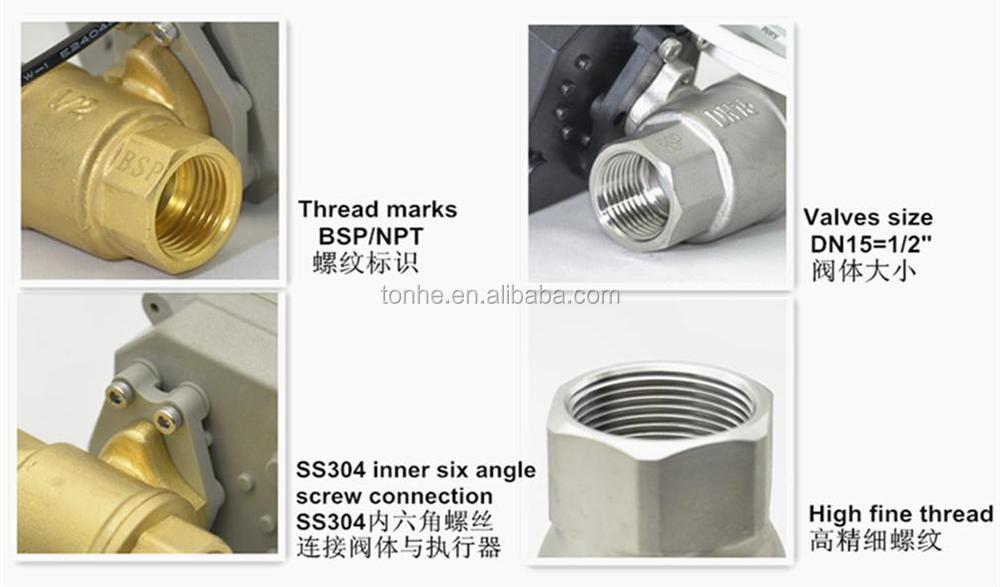 motorized valve detail
