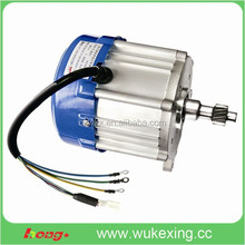 500w 220v brushless dc motor brushless dc fan motor for small e rickshaw