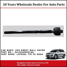 3412018XKZ16A Power Steering Gear Lateral Tie Rod For Great Wall Hover H6 Spare Parts