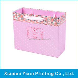 Alibaba Supplier wholesale cheap folded shopping paper bag