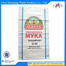 The optimal pp woven sand bag for putting in garbage, construction rubble and scrap wood/high quality pp woven sand bag for pack
