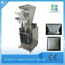 New Sytle Automatic Small Bags Henna Powder Packaging Machine