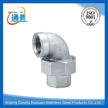 China manufacture stainless steel pipe fittings elbow union F/F
