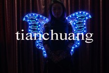 Fairy Wings With Glitter / Glowing Dance Props / Blinking LED Butterfly Wings