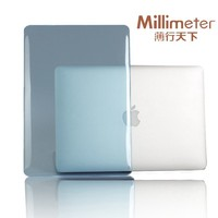 Top quality latest silicon case for macbook air