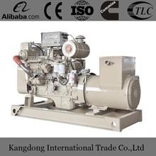 Hot sale!100KW diesel turbine marine generator with CCS