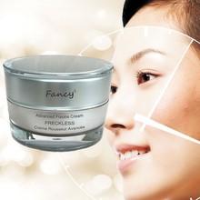 Super Antioxidant Whitening Dark Spot Removal Cream