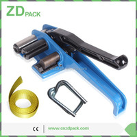 JPQ-50 Manual Strapping Tensioner And Cutter for Woven Strapping Tape 50mm