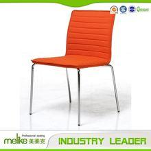 Promotional High Back Unique Design Plastic Leisure Chair