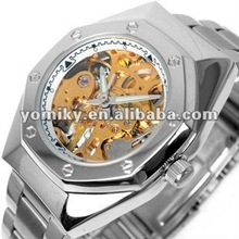 2012 made in China trendy automatic chinese watch movements
