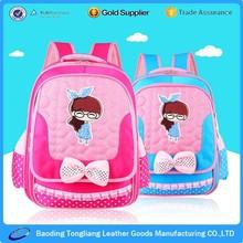 Cute Kids Backpack Boys Girls School Bag PVC Children Bookbag Satchel New