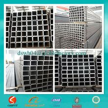 thick wall Big size rectangular/square steel tube competitive price