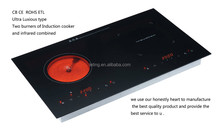 1 infrared stove (dual circle ) +1 induction cooker 2200 W +2000W Lock power 2700W