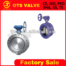 BV-SY-079 double flange butterfly valve cast iron or stainless steel