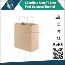 Packing Factory Brown foldable shopping diy craft gift paper bag with logo print
