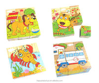 Wholesale wooden nine faces Jigsaw puzzle toys for children