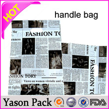 Yason plastic bags for books poly propylene bags cheap white plastic bags with handles