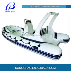 2015 Inflatable Boat