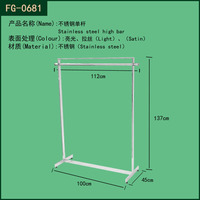 Stainless Steel Metal Shelf Of Clothes Hanging Display