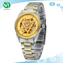 New Dress fashion clock style Gold Tone Skeleton Mechanical Men watch