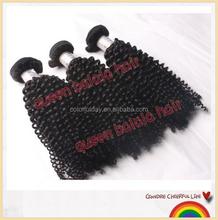 Alibaba, Com самые продаваемые бразильский виргинский странный вьющиеся человеческие волосы уток 18 дюйм(ов)