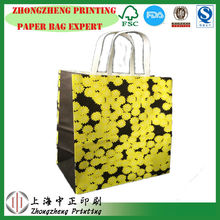 Grocery bags printing with water based ink.,gift paper bag with your product image
